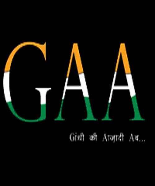 GAA - Gandhi ki Azaadi Ab  Poster