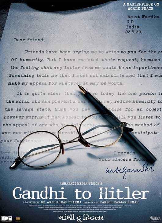 Gandhi To Hitler First Look Poster