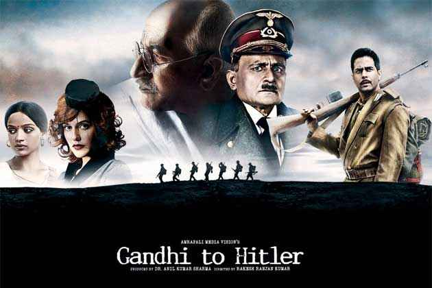 Gandhi To Hitler Wallpaper Poster