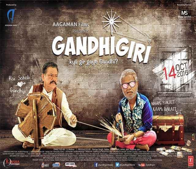 Gandhigiri Poster