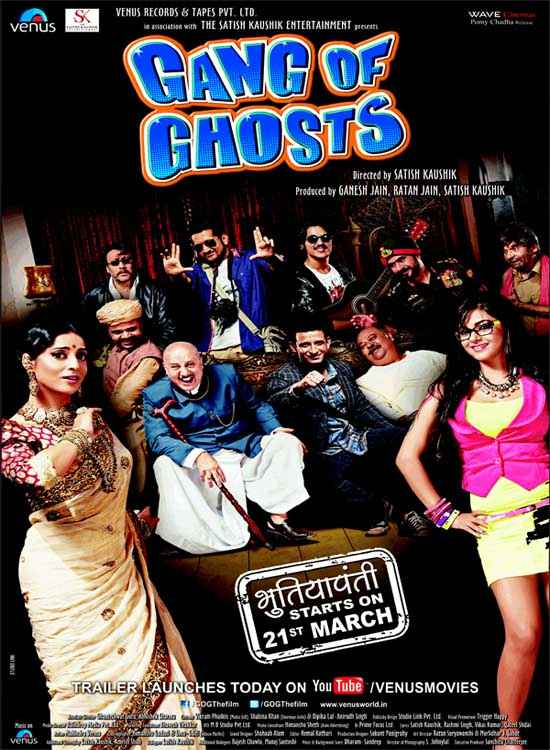 Gang of Ghosts First Look Poster