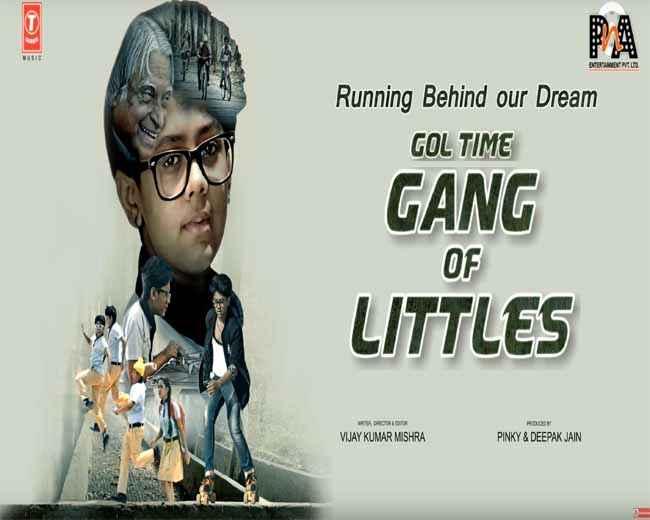 Gang Of Littles Poster