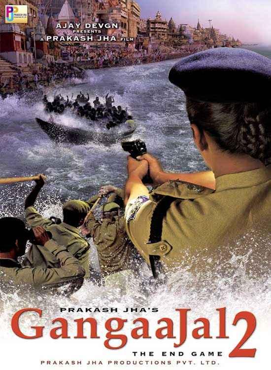 Gangaajal 2 Movie