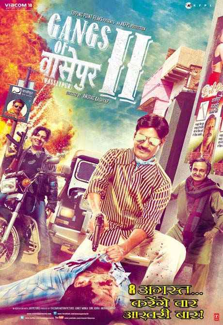 Gangs Of Wasseypur 2  Poster