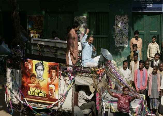 Gangs Of Wasseypur Images Stills