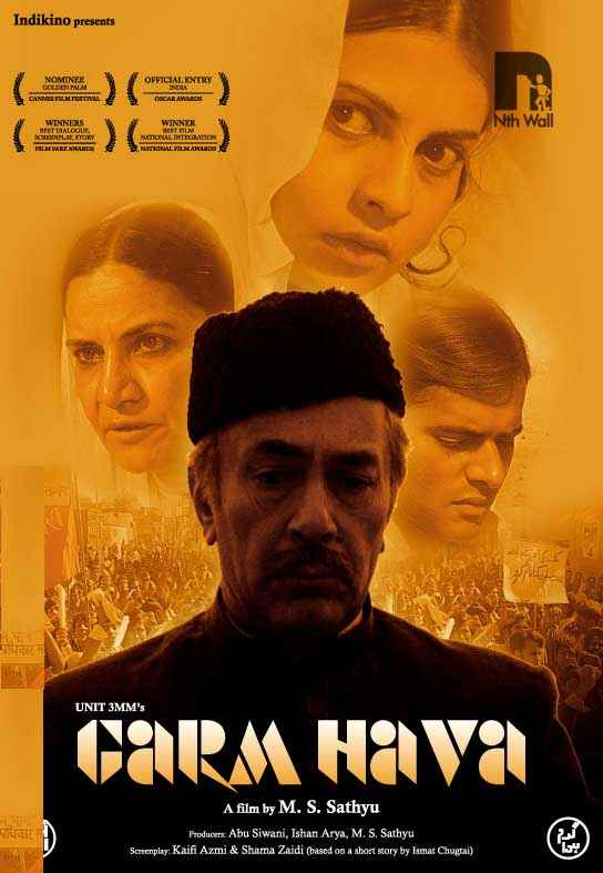 Garam Hawa  Poster