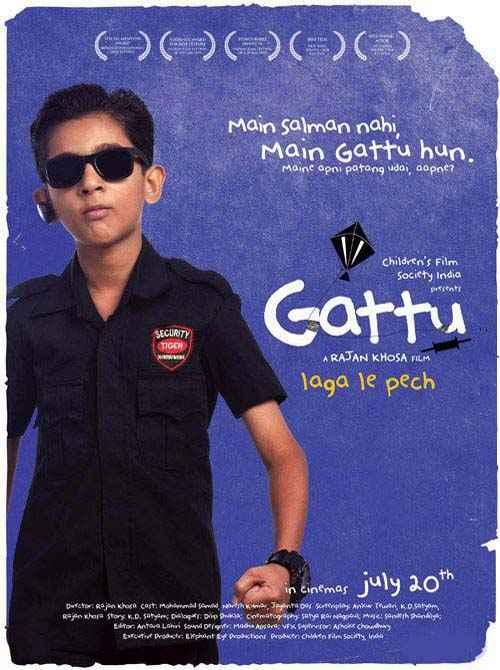 Gattu Image Poster