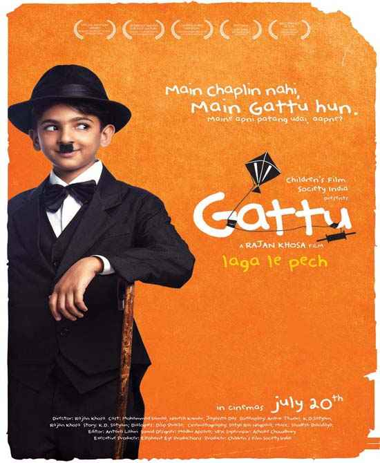Gattu Photos Poster