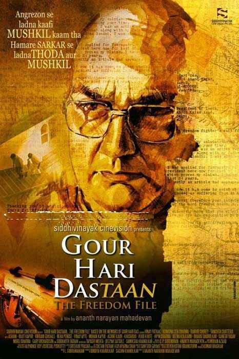 Gaur Hari Dastaan Poster