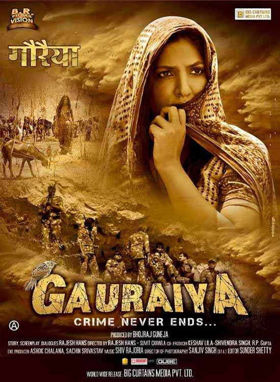 Gauraiya Wallpaper Poster