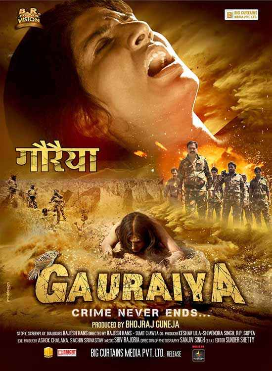 Gauraiya Poster