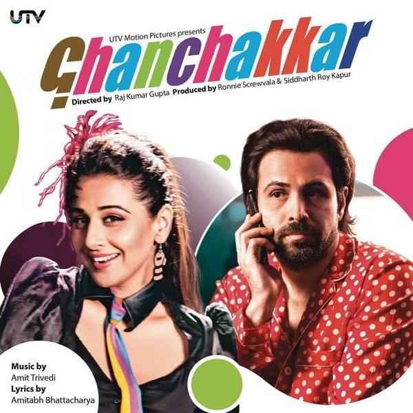 Ghanchakkar First Look Wallpaper Poster