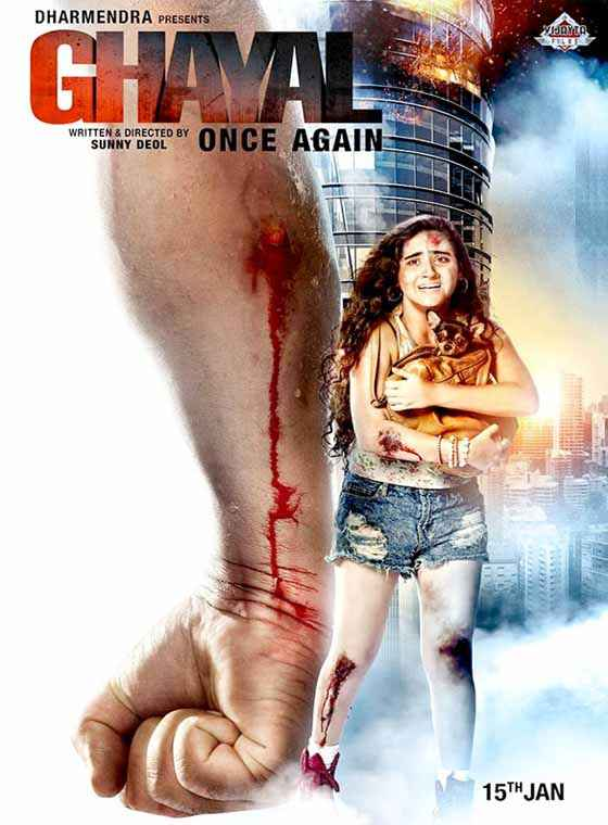 Ghayal Once Again Wallpaper Poster