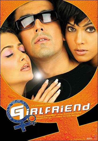 GirlFriend (2004) Poster