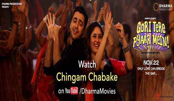 Gori Tere Pyaar Mein Chingam Chabake Song Poster