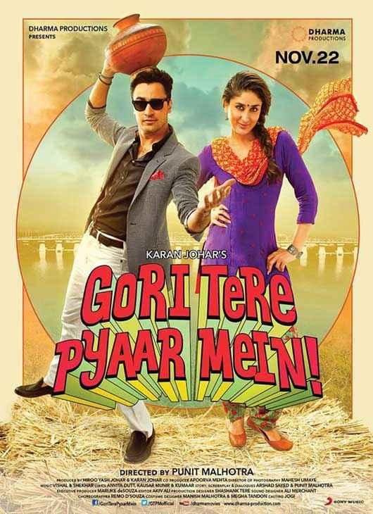 Gori Tere Pyaar Mein Poster