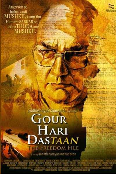 Gour Hari Dastaan Poster