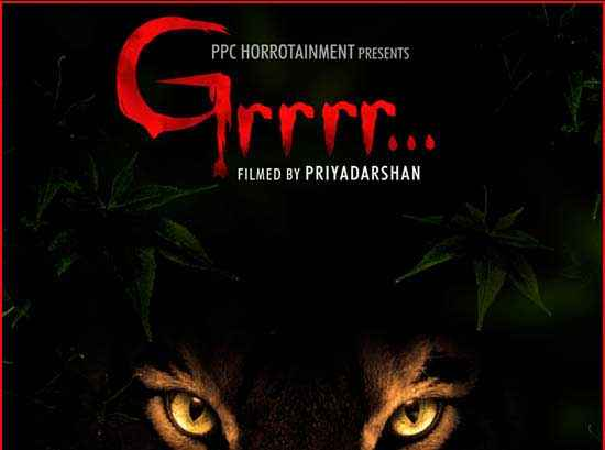 Upcoming 2017 Movie Posters: Grrrr (2017) Movie Photos, Posters, Stills, Pictures
