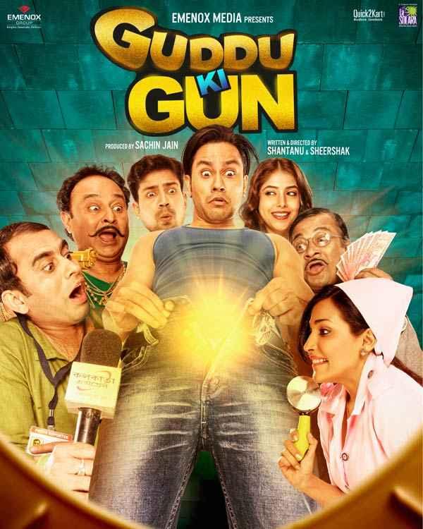 Guddu Ki Gun  Poster