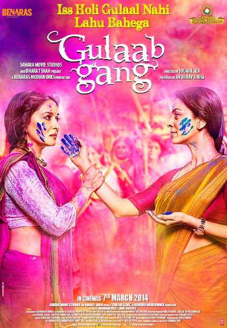Gulaab Gang Latest Poster