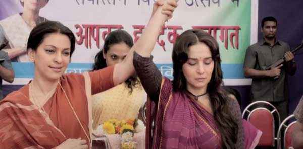 Gulaab Gang Madhuri Dixit Juhi Chawla Stills