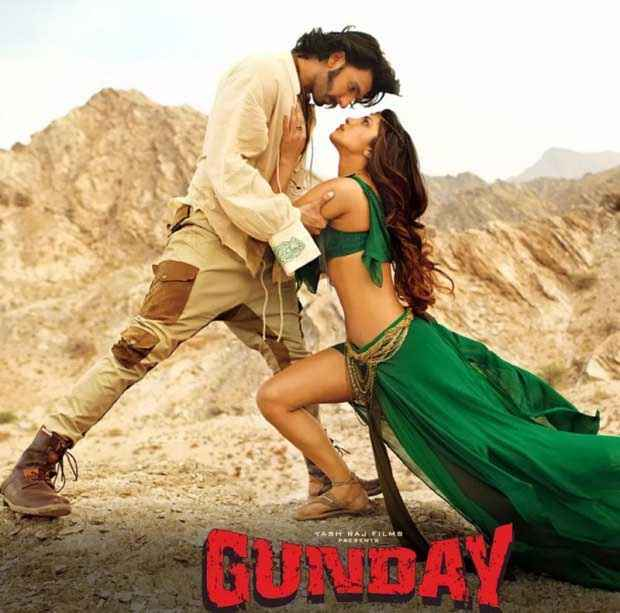 Gunday Hot Poster