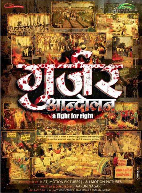 Gurjar Aandolan Image Poster