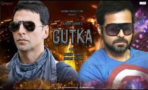 Gutka Poster
