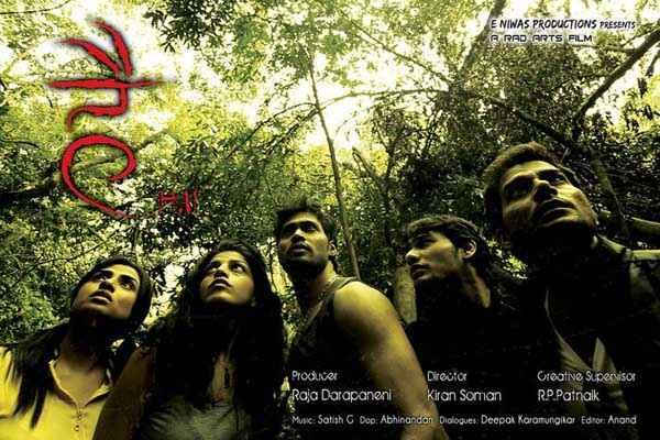 Hai Photos Poster