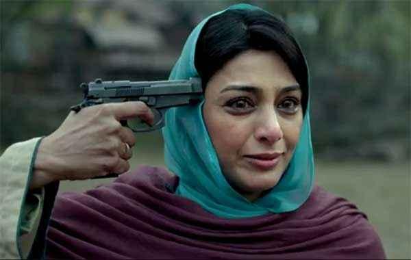 Haider Tabu With Gun Stills