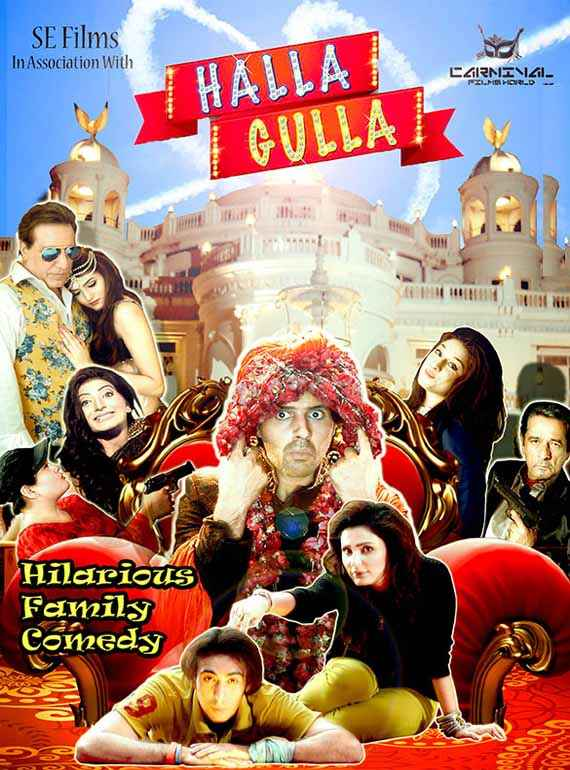 Halla Gulla Image Poster
