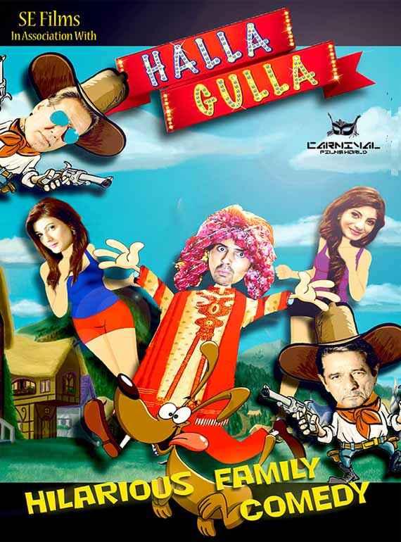 Halla Gulla Poster