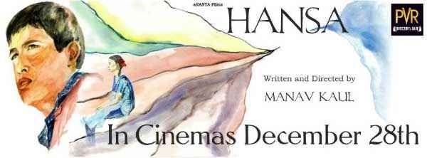 Hansa Photo Poster