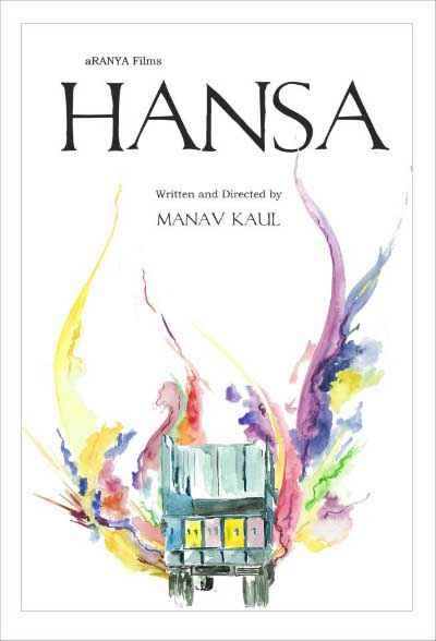 Hansa Wallpapers Poster