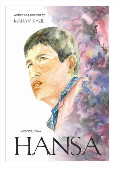Hansa Poster