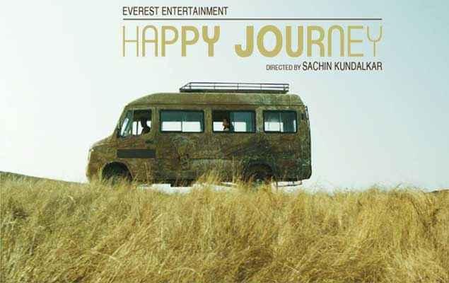 Happy Journey 2015 Image Poster