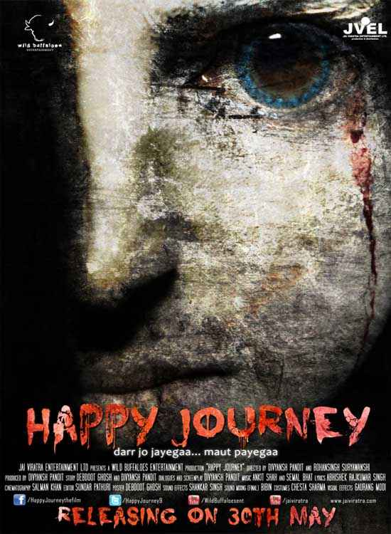 Happy Journey  Poster