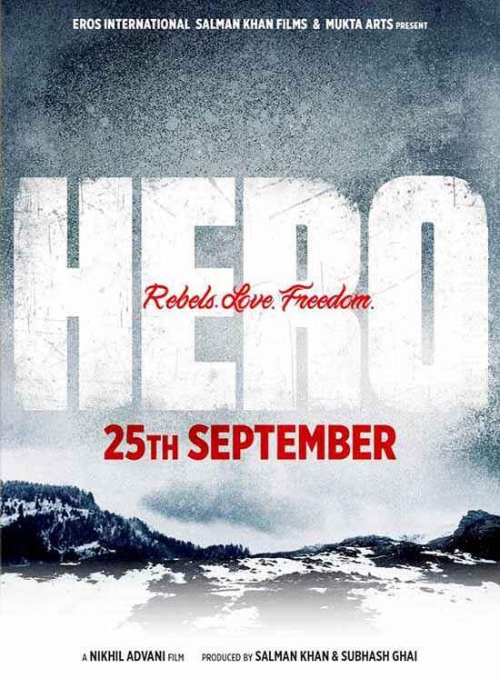 Hero 2015 Image Poster