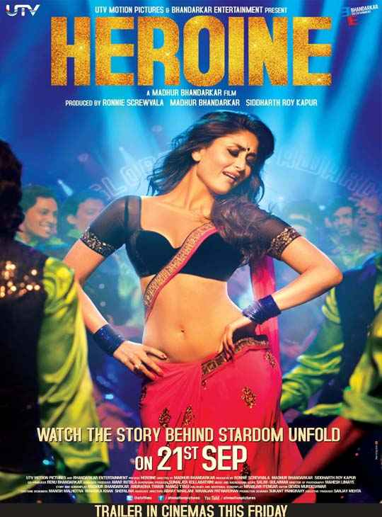 Heroine Images Poster