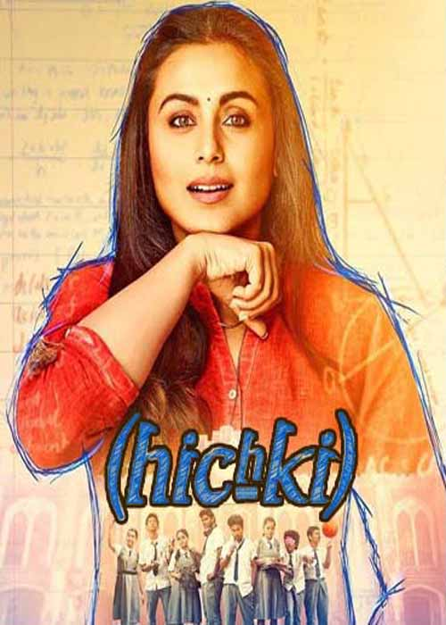 New Hindi Movei 2018 2019 Bolliwood: Hichki Poster - 16358