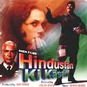 Hindustan Ki Kasam (1973) Image Poster