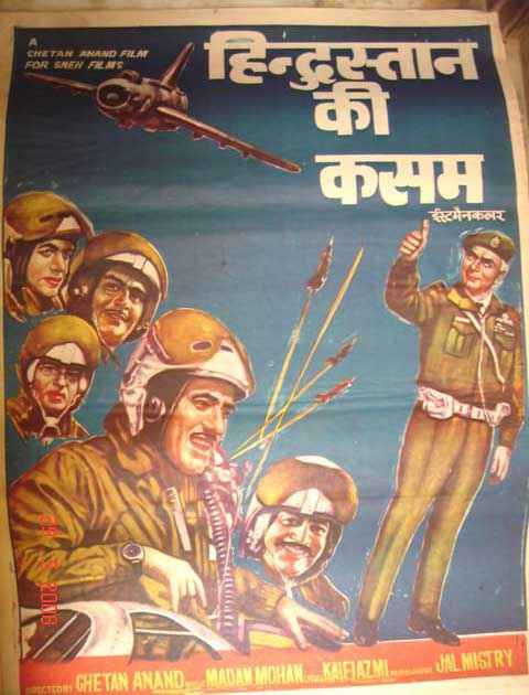 Hindustan Ki Kasam (1973) Wallpaper Poster