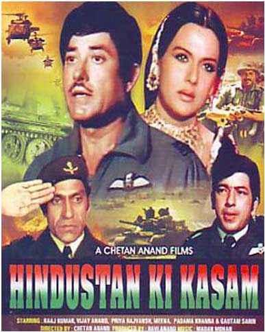 Hindustan Ki Kasam (1973)  Poster