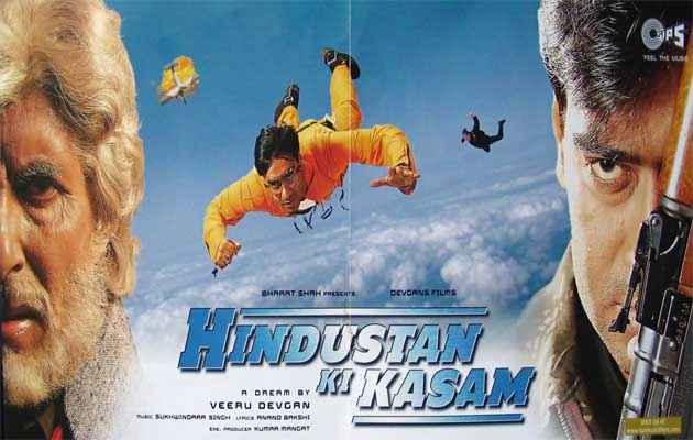 Hindustan Ki Kasam HD Wallpaper Poster
