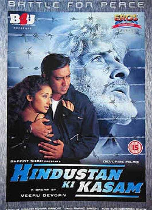 Hindustan Ki Kasam Wallpaper Poster
