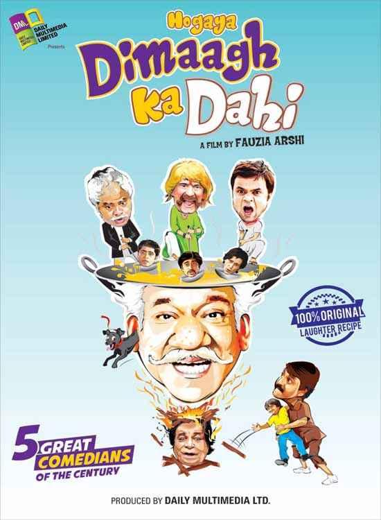 Hogaya Dimaagh Ka Dahi  Poster
