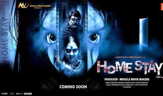 Home Stay - Stay Alive First Look Poster