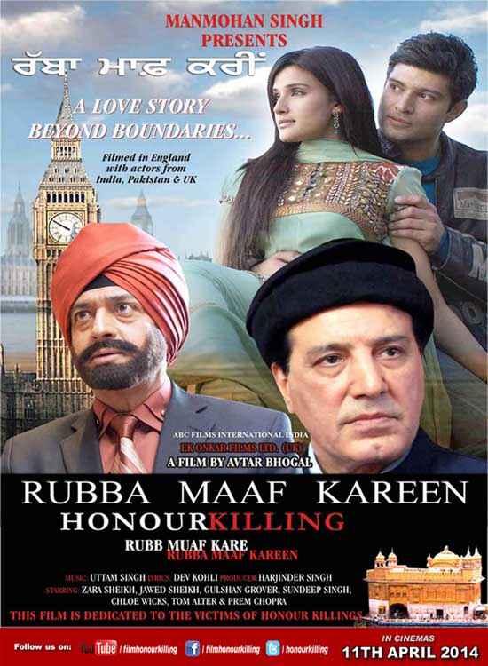 Honour Killing Latest Poster
