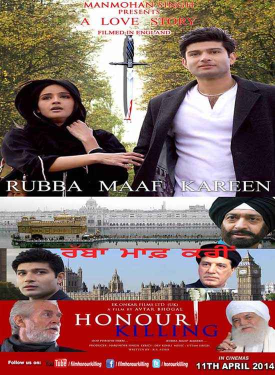 Honour Killing Photo Poster