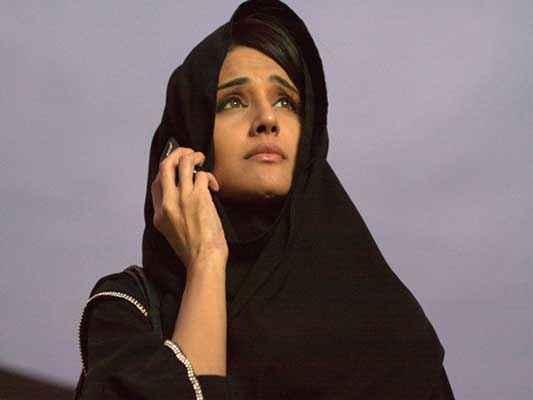 Honour Killing Zara Sheikh Stills